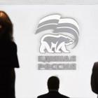 На праймериз «Единой России» в Пензе пришли безработные