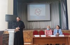 Священник рассказал об экстремизме пензенским студентам