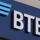 В ВТБ доля переводов через СБП превысила 40%