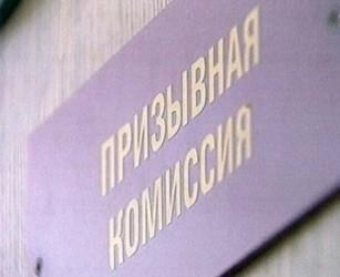 В Пензенской области вынесли приговор 23-летнему уклонисту