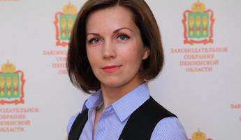 За присвоение Пензе звания «Город трудовой доблести» выступила Яна Куприна