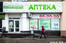 Купи лекарство – накорми Шпигеля. Как накручивают цены в пензенских аптеках