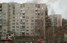 В Заречном в многоэтажном доме случился пожар