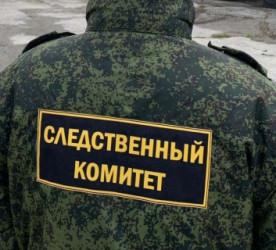 Появилось фото с места обнаружения тела 37-летнего жителя Пензенского района