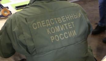 Юрий Калабин признал факт злоупотребления должностными полномочиями