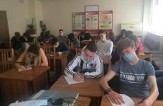 Пензенские студенты познали себя за один день