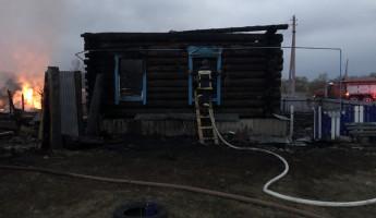 В Никольском районе Пензенской области в пожаре погибло три человека