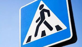 В Пензенской области за 2021 год зафиксировано 75 ДТП с  участием пешеходов