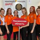 В Пензе прошел чемпионат России по дартсу