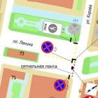 21 апреля в центре Пензы ограничат стоянку и движение транспорта