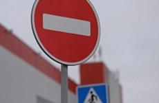 В Пензе перекроют улицу Куприна