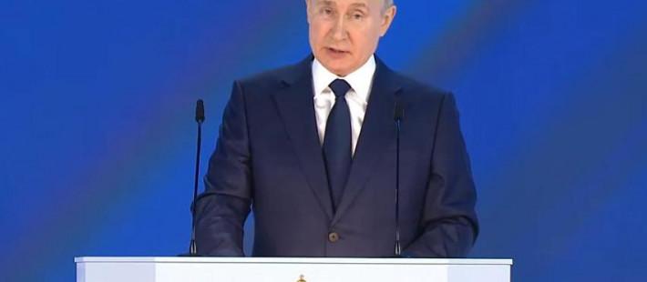 Путин объявил о разовой выплате семьям с детьми школьного возраста