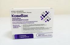 В Пензенскую область поступила первая партия вакцины «КовиВак»