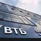 Эффект от технологической трансформации ВТБ превысит 100 млрд рублей