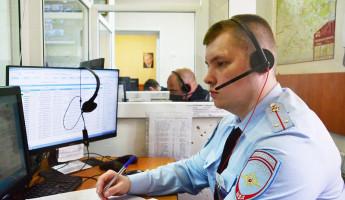 Сообщения о минировании поступили в две школы Пензенской области