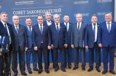 Председатель пензенского ЗакСобра поучаствовал в заседании Совета законодателей РФ