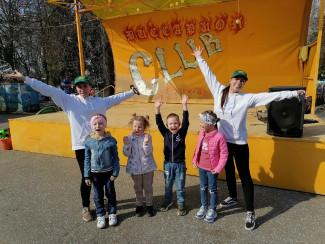 Маленьких пензенцев приглашают отпраздновать 1 Мая в Детском парке