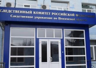 В одном из сел Пензенской области хозяин дома проспал убийство гостя