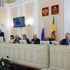 В Пензенской области назначили новых мировых судей
