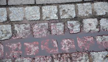 В Пензе в подъезде жилого дома нашли истекающего кровью мужчину