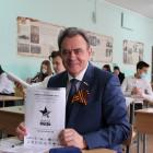 Валерий Лидин принял участие в акции «Диктант Победы»