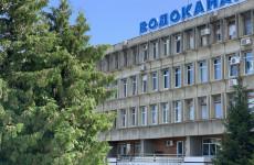 ООО «Горводоканал» учредил акцию «Квитанция Победы» для ветеранов ВОВ
