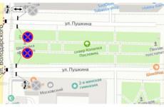 В Пензе 9 мая будет ограничено движение по нескольким улицам