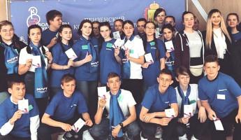 В Пензе прошел первый форум добровольческого центра «Вертикаль»