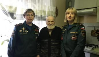 В Заречном пожарные поздравили ветерана с Днем Победы