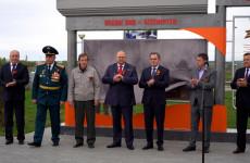 В Спутнике в День Победы открыли Доску славы