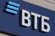 ВТБ в Пензенской области в апреле увеличил выдачу кредитов более чем в 2,5 раза