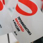 Обнародованы сведения о заболеваемости ВИЧ в районах Пензенской области