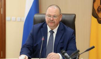 Мельниченко: Никто не ставит задачи закрывать малокомплектные школы