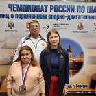 Пензячка стала призером чемпионата России по шашкам среди лиц с ПОДА