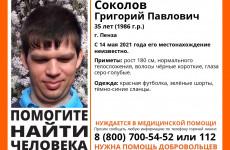 В Пензе начался розыск 35-летнего мужчины