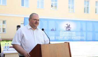 Олег Мельниченко побывал на открытии  фестиваля боевых искусств «За Веру и Отечество»