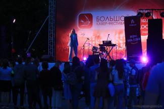 Музыкантов Пензы приглашают поучаствовать в Большом кавер-фестивале