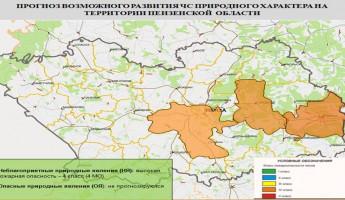В 2 городах и 2 районах Пензенской области ожидается высокая пожароопасность