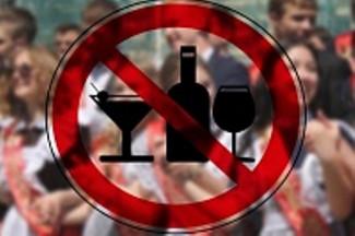 В день Последнего звонка в Пензе запретили продавать алкоголь