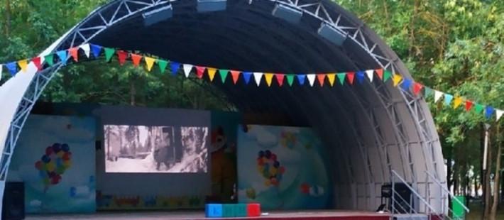 Пензенцев приглашают в Детский парк на кинопоказ под открытым небом