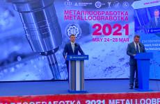 Пензенская компания участвует в крупнейшем в России промышленном форуме