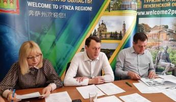 Четырем районам Пензенской области выделят субсидии на развитие туризма