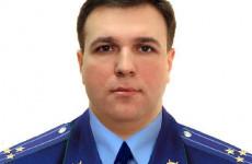 Озвучено имя нового заместителя прокурора Пензенской области