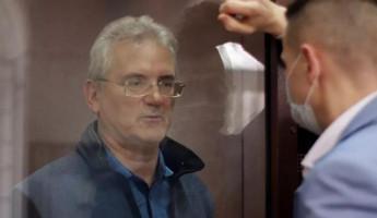 Адвокаты Белозерцева обжаловали арест бывшего губернатора