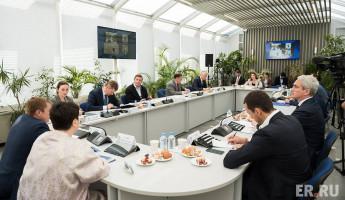 Единороссы озвучили новые меры поддержки и развития бизнеса