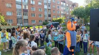 В Пензе устроили праздник для жителей проспекта Победы