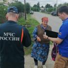 В Пензе жителям улицы Зеленодольской рассказали, как действовать при пожаре