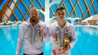 Пензенский спортсмен завоевал «золото» на чемпионате России по прыжкам в воду