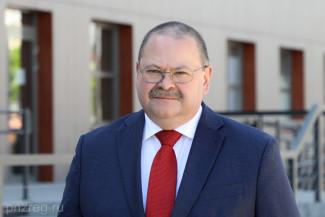 Делегация Пензенской области примет участие в крупном экономическом форуме