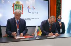 Пензенская область и ПАО «Т Плюс» подписали партнерское соглашение